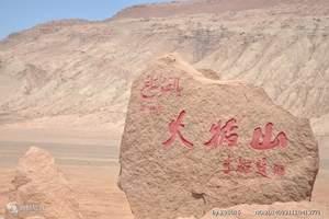 新疆天山天池、吐鲁番、喀纳斯火车卧铺六日精品游