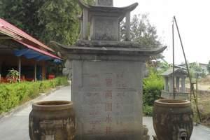 山水江南-南京、黄山、千岛湖、杭州、绍兴、上海双卧14日