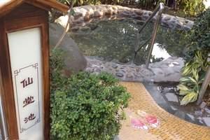 中山出发周边温泉酒店|清远温泉线路|新银盏温泉、玻璃桥两天游
