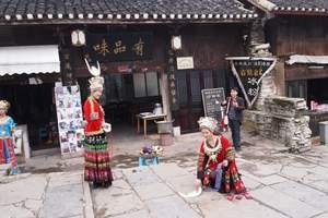贵州旅游多少钱 黔灵山公园、甲秀楼市内休闲一日游