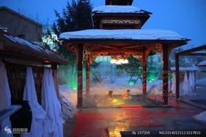 哈尔滨英杰温泉在哪_里面有什么玩的_哈尔滨英杰温泉一日游