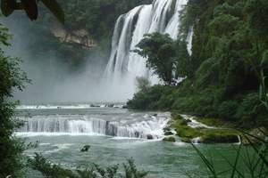 贵州安顺黄果树大瀑布