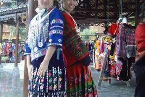 西安到贵州西江千户苗寨、黄果树大瀑布、青岩古镇双卧7日游