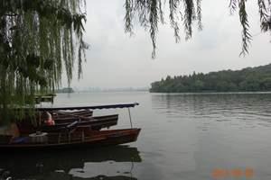 青岛到华东旅游_青岛到苏州 杭州 水乡西塘乌镇大巴精品四日游