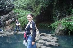 贵州黄果树天星桥陡坡塘奇石馆高品质一日游/贵阳旅游费用