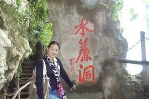 贵阳去黄果树 天星桥 陡坡塘 多彩贵州风 高品质一日游