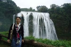 黄果树 天星桥 陡坡塘 龙宫 一日游 贵阳去黄果树旅游团