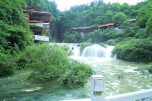 贵阳市区青岩古镇、花溪公园一日游