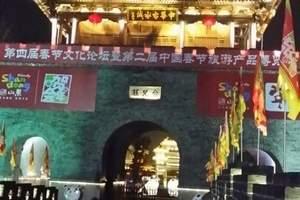 枣庄好玩的景点 青岛到台儿庄古城 仙坛山温泉小镇两日游