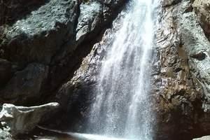 【天天发团热线】南山天山大峡谷一日游
