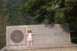 荔波大、小七孔两日游|贵阳周边游|贵州二日游行程景点