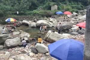 临安天目大峡谷 柳溪江漂流一日游 杭州出发