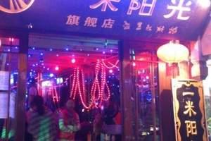 哈尔滨出发到云南旅游_昆明大理丽江版纳泸沽湖10日 五星盛宴
