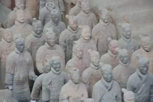 怀化到西安旅游_西安、延安、洛阳、开封双卧一高九日游