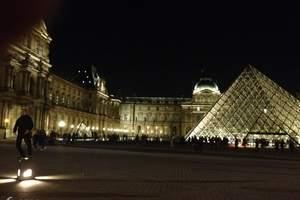 特惠团_长春去欧洲四国11日报价_巴黎卢浮宫、意大利威尼斯