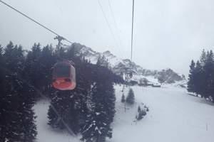 欧洲六国游费用_德法意瑞奥列6国11天_瑞士阿尔卑斯雪山旅游
