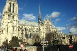 【漫游法国】大连到法国香舍丽榭、埃菲尔铁塔、卢浮宫等10日游