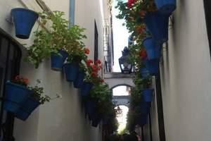 欧洲旅游线路_葡萄牙西班牙12日旅行团报价_萨拉戈萨+隆达