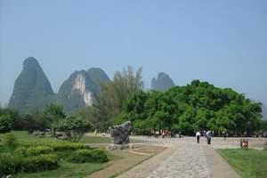 (康辉国旅)桂林旅游 两日休闲游