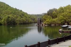 木兰天池+清凉寨二日游 武汉到周边旅游X