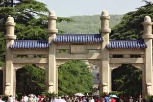 苏州出发南京旅游_南京中山陵-南京大屠杀纪念馆-夫子庙一日