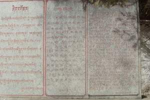 西藏拉萨色拉寺