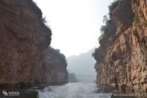 河北邯郸七步沟、京娘湖、十六沟风景区纯玩二日游