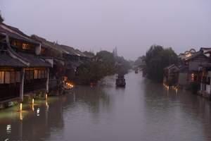 【精彩华东】拈花湾、乌镇、南浔 双水乡 双飞六日 扬州往返
