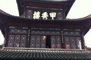 华东五市、双水乡乌镇东栅、西塘超值七日游