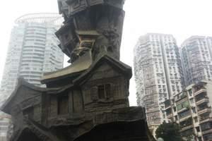 重庆旅游景点��行程��价格��重庆市内一日游����豪华纯玩团��