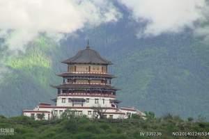 石家庄到西藏旅游路线 石家庄到西藏拉萨双卧十二日游价格