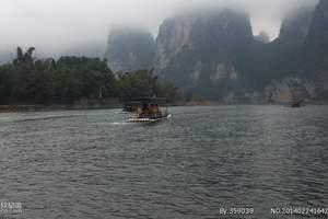 西安去桂林漓江旅游团预订 桂林漓江双飞四日旅游行程安排