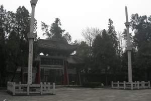 """汉中油菜花旅游 西安到汉中""""三国古迹""""二日游"""