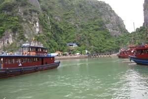 北海越南四日游(护照)