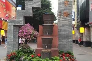 广州北京路商业步行街