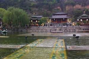 洛阳周边两日游  洛阳出发到西安骊山、兵马俑、华清池2日游