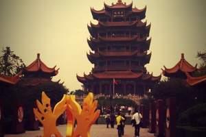 武汉一日游各地到武汉市区一日游(赏武汉樱花园)武汉旅游