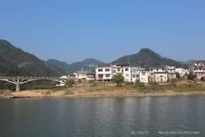 【千岛湖一日游】天下第一秀水|黄山纵横 品质保证