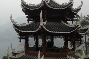 兰州+天府四川+山城重庆+长江三峡双卧九日