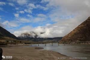 西藏旅游攻略_西安到西藏林芝旅游多少钱_西安到西藏双卧八日游