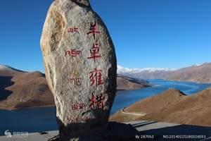 情定色季拉西藏品质全陪团双卧11日游-含雅鲁藏布江大峡谷