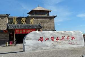 西宁到宁夏沙湖、西部影视城、沙坡头双卧4日  品质游