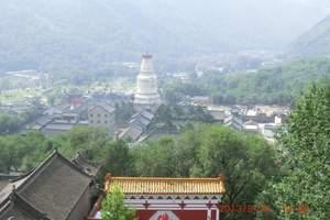 北京到五台山巴士2日跟团纯玩游 <五台山拜佛、祈福求智>