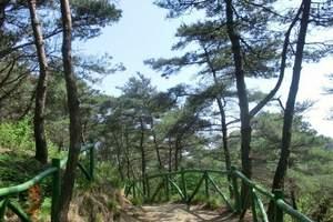 淄博旅行社到鲁山国家森林公园一日游(门票团购价格)10人以上