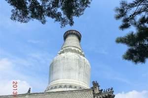 太原出发到五台山旅游:五台山、平遥古城、乔家大院二日游