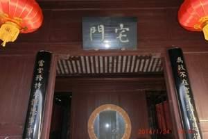 宁波慈城古镇