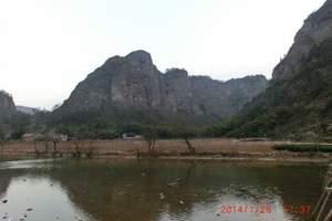 杭州到新昌千丈幽谷、体验玻璃悬空栈道1日游