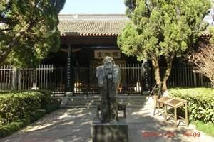 山东曲阜孔庙求学旅游|青岛到泰山|孔子故里曲阜2日游