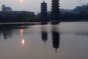 西安去桂林阳朔旅游报价(叠彩山/独秀峰)桂林阳朔双飞4日游团