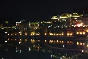 张家界纯玩全景游:森林公园、玻璃桥宝峰湖、天门山、凤凰五日游